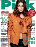 pink Magazine [Ukraine] (November 2011)