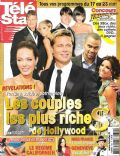 Télé Star Magazine [France] (17 May 2008)