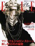 Elle Magazine [Japan] (November 2009)