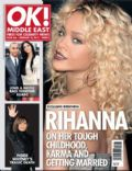 OK! Magazine [United Arab Emirates] (16 February 2012)