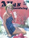 on the cover of Allas Veckotidning (Sweden) - July 1958