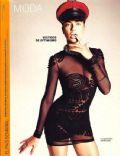 S Moda Magazine [Spain] (15 March 2009)