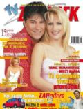 TV Zaninik Magazine [Greece] (16 April 2004)