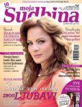 Moja Sudbina Magazine [Serbia] (February 2012)