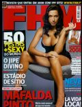 Mafalda Pinto on the cover of Fhm (Portugal) - January 2008