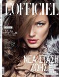 L'Officiel Magazine [Greece] (October 2010)