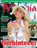 Andreea Raicu on the cover of TV Mania (Romania) - June 2011