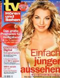 Yvonne Catterfeld on the cover of TV Haren Und Sehen (Germany) - December 2004