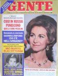 Gente Magazine [Italy] (8 December 1975)