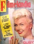 Doris Day on the cover of Filmelandia (Brazil) - October 1956