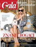 Gala Magazine [Poland] (October 2011)