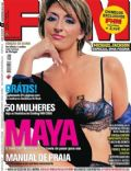 Maya Karuna on the cover of Fhm (Portugal) - August 2009