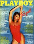 Raquel Welch on the cover of Playboy (Brazil) - December 1979