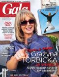 Grazyna Torbicka on the cover of Gala (Poland) - October 2009