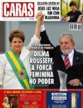 Caras Magazine [Brazil] (5 January 2011)