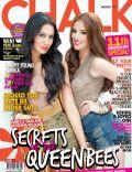 Chalk Magazine [Philippines] (August 2011)