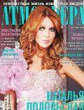 Atmosfera Magazine [Russia] (October 2010)