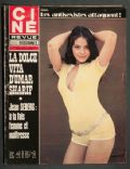 Cine Revue Magazine [France] (8 August 1974)