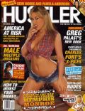 Memphis Monroe on the cover of Hustler (United States) - October 2006