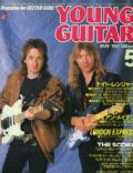 Adrian Smith, Dave Murray on the cover of Young Guitar (Japan) - May 1987
