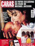 Michael Jackson, Paulo Maluf on the cover of Caras (Brazil) - April 1997
