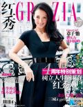 Grazia Magazine [China] (27 March 2013)