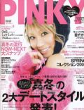 Pinky Magazine [Japan] (February 2008)