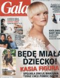 Gala Magazine [Poland] (20 September 2004) - Edit Profile