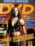 Total DVD Magazine [Russia] (March 2003)