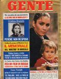 Gente Magazine [Italy] (19 May 1975)