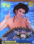 TV Sorrisi e Canzoni Magazine [Italy] (14 August 1988)