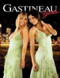 Gastineau Girls