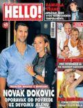 Hello! Magazine [Serbia] (25 September 2011)
