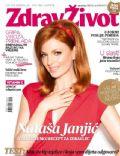 Zdrav Život Magazine [Croatia] (December 2011)