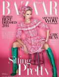 Karolina Kurkova on the cover of Harpers Bazaar (Saudi Arabia) - March 2014