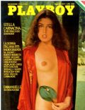 Stella Carnacina on the cover of Playboy (Italy) - May 1975