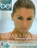 Be Magazine [Mexico] (August 2008)