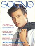 Sogno Magazine [Italy] (October 1991)