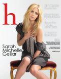 H Magazine [United States] (February 2006)