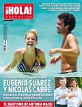 María Eugenia Suárez, Nicolás Cabré on the cover of Hola (Argentina) - May 2012