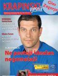 Krapinski Vjesnik Magazine [Croatia] (1 June 2010)
