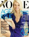 Gwyneth Paltrow, Zlatan Ibrahimovic on the cover of Vogue (United States) - August 2010