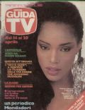 Guida TV Magazine [Italy] (14 April 1985)
