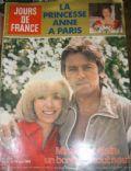 Jours de France Magazine [France] (14 June 1980)