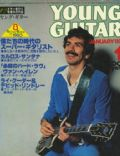 Young Guitar Magazine [Japan] (January 1980)