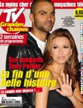 TV Grandes chaînes Magazine [France] (27 November 2010)