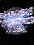 The Powers of Matthew Star