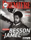 Premiere Magazine [France] (September 2005)
