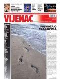 Vijenac Magazine [Croatia] (24 April 2008)