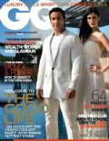 GQ Magazine [India] (October 2008)